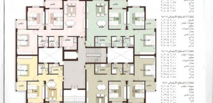 "Apartment @ B11 model ""80"""